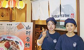 有頂天 上海ラーメンアリーナ店